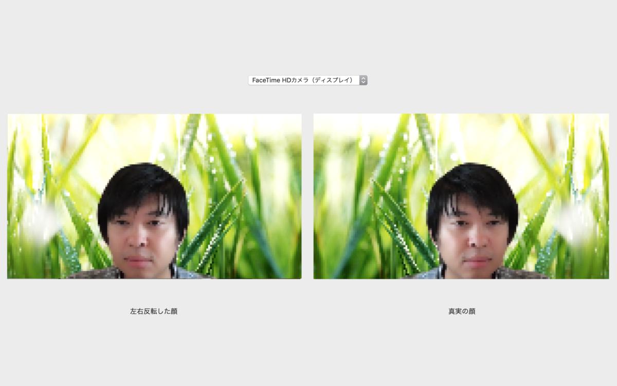 f:id:koogawa:20200609070008p:plain