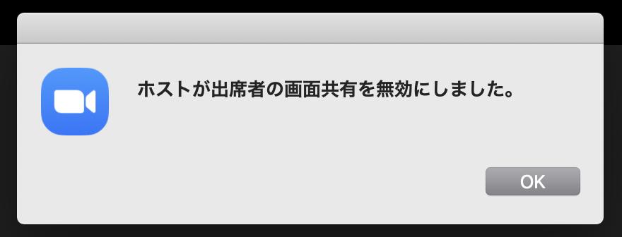 f:id:koogawa:20200613220926p:plain