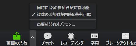 f:id:koogawa:20200613233359p:plain