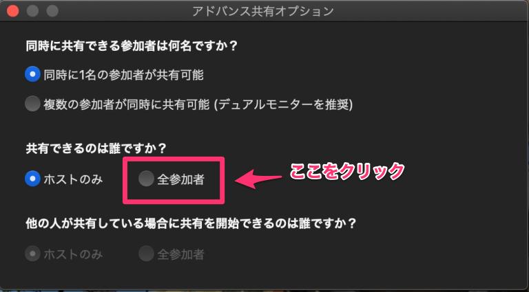 f:id:koogawa:20200613235152p:plain