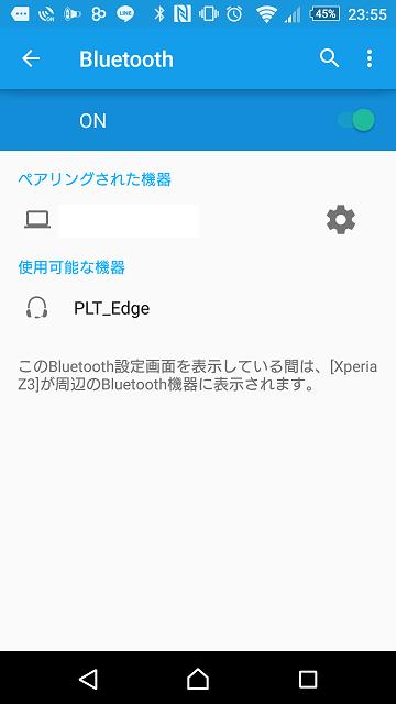 f:id:koogucc11:20160804115605p:plain