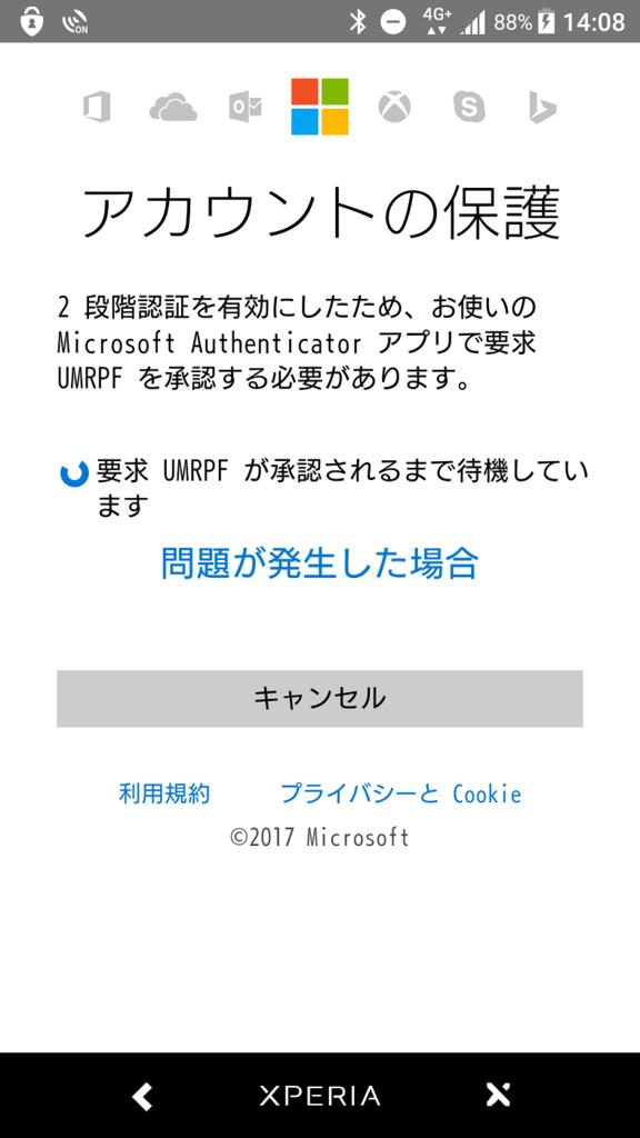 f:id:koogucc11:20170422181217p:plain