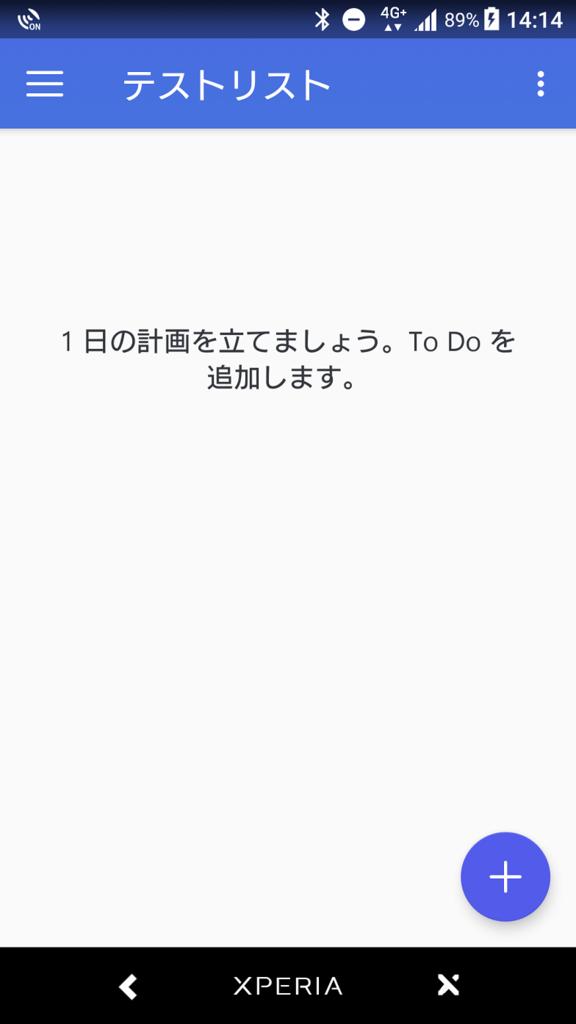 f:id:koogucc11:20170422181848p:plain