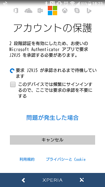 f:id:koogucc11:20170520185442p:plain