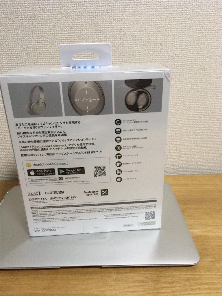 f:id:kooichi18st:20180120132939j:image