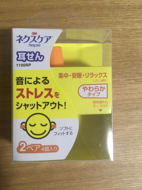 f:id:kooichi18st:20180129015524j:plain
