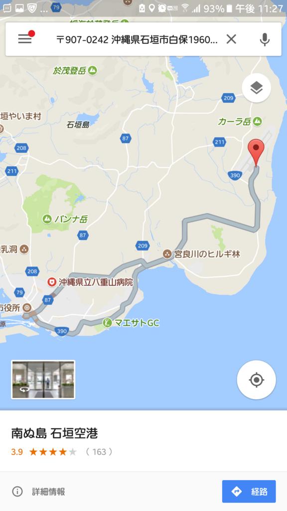 f:id:kool_aki:20171113215738p:plain
