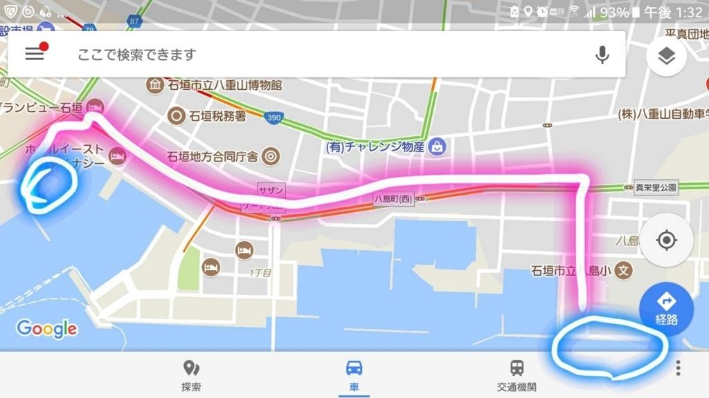 f:id:kool_aki:20171126141729j:plain