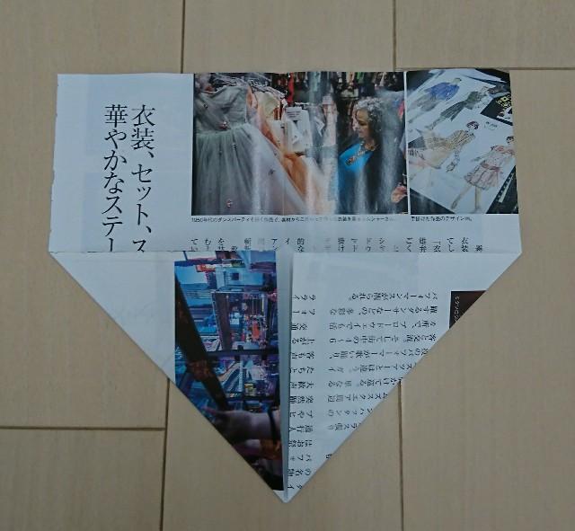 f:id:koolina:20171112211231j:image