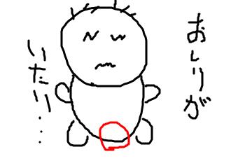f:id:kooonyaaa:20170907222348p:plain