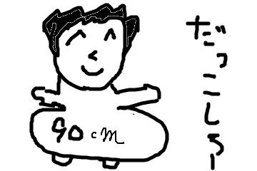 f:id:kooonyaaa:20170908220225p:plain