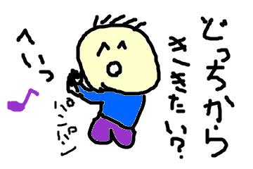 f:id:kooonyaaa:20170910110934p:plain