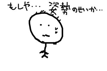 f:id:kooonyaaa:20170915144526p:plain