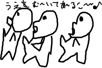 f:id:kooonyaaa:20170918232910p:plain