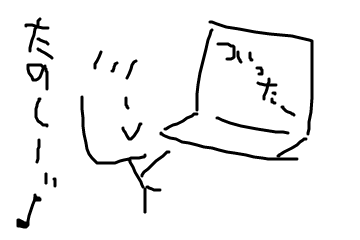 f:id:kooonyaaa:20171015194929p:plain