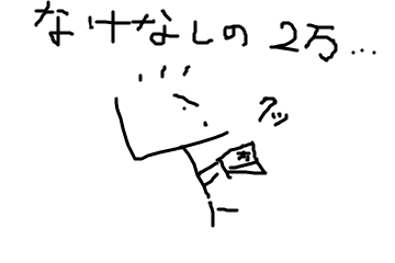 f:id:kooonyaaa:20171102083600p:plain