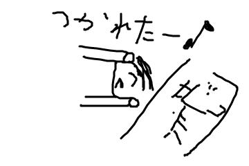 f:id:kooonyaaa:20171116221749p:plain