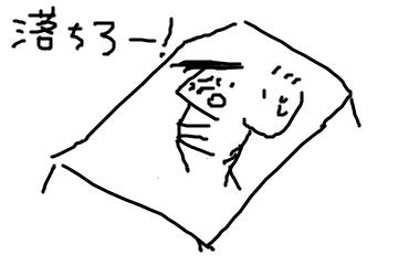 f:id:kooonyaaa:20171116222315p:plain
