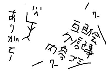 f:id:kooonyaaa:20171128105015p:plain