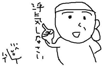 f:id:kooonyaaa:20171201222223p:plain