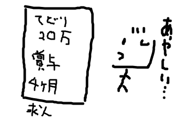 f:id:kooonyaaa:20171211215833p:plain