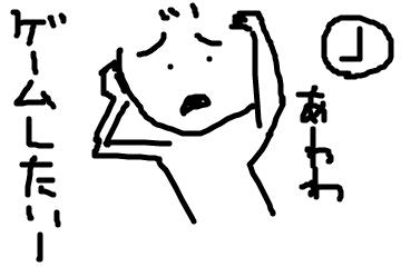 f:id:kooonyaaa:20171216230444p:plain