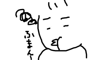 f:id:kooonyaaa:20171217223636p:plain