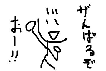 f:id:kooonyaaa:20180101042000p:plain