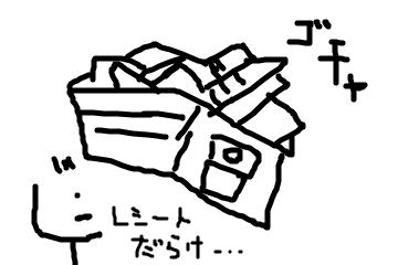 f:id:kooonyaaa:20180108174521p:plain