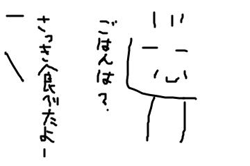 f:id:kooonyaaa:20180108180409p:plain