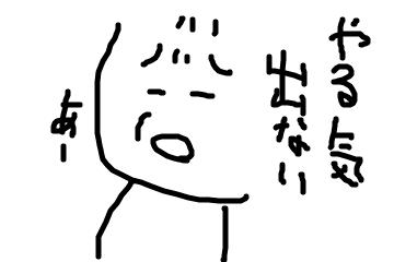 f:id:kooonyaaa:20180108190412p:plain