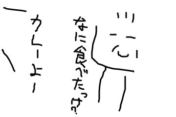 f:id:kooonyaaa:20180108191638p:plain