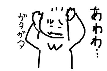 f:id:kooonyaaa:20180122195829p:plain
