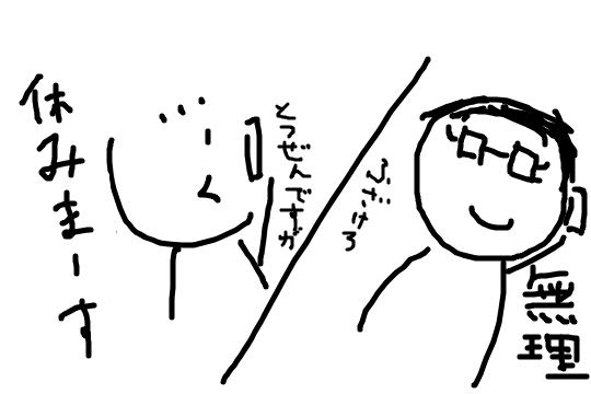 f:id:kooonyaaa:20180518111038p:plain