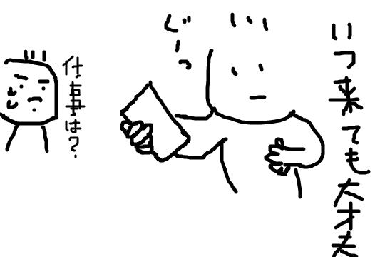 f:id:kooonyaaa:20180930100500p:plain