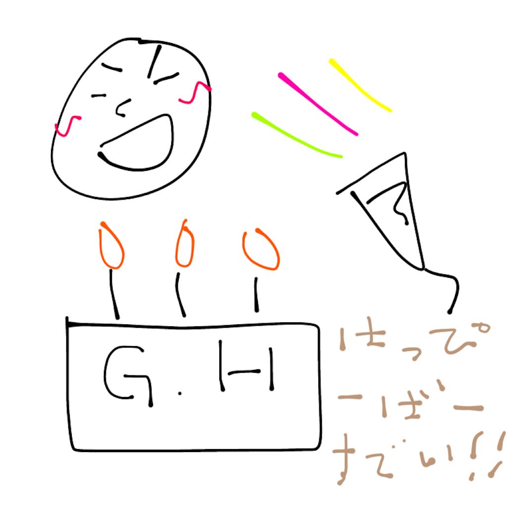 f:id:kooota-0127:20200523154129p:image