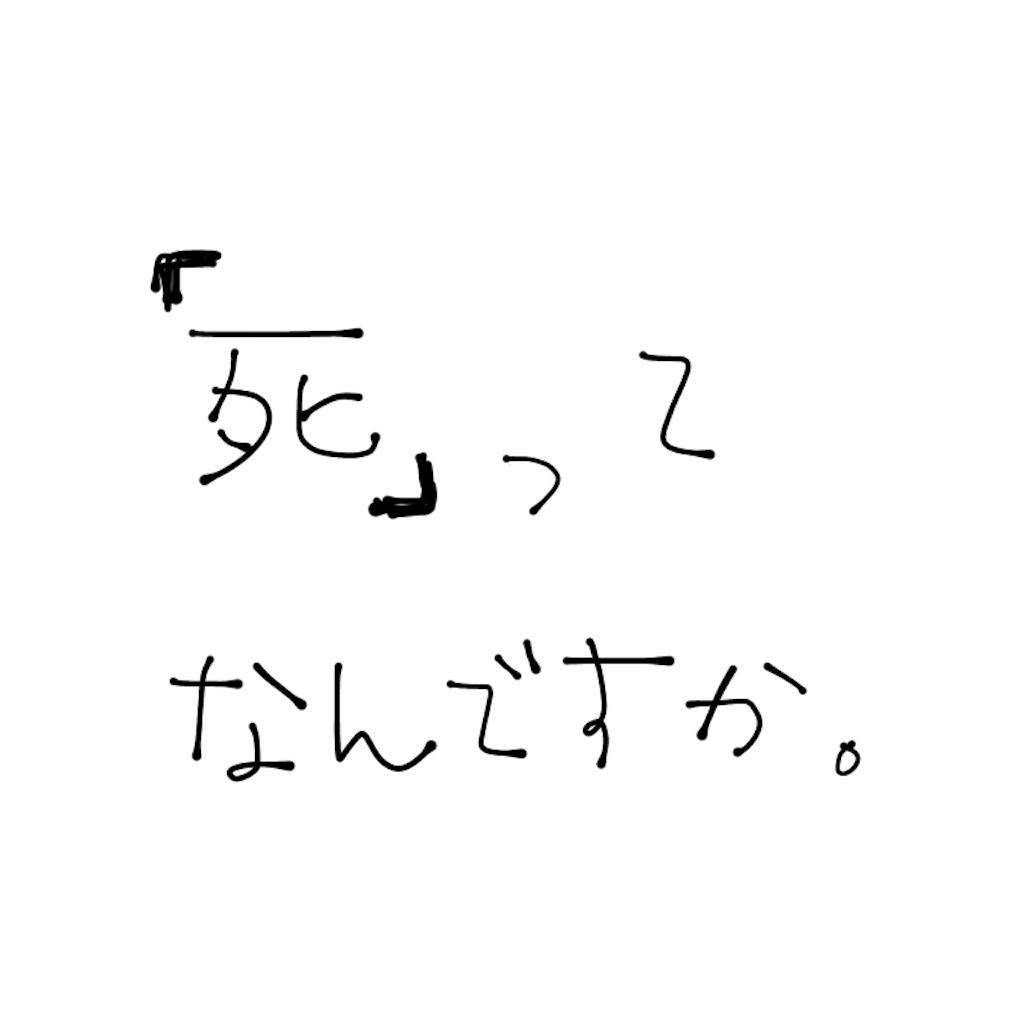 f:id:kooota-0127:20200524001535p:image