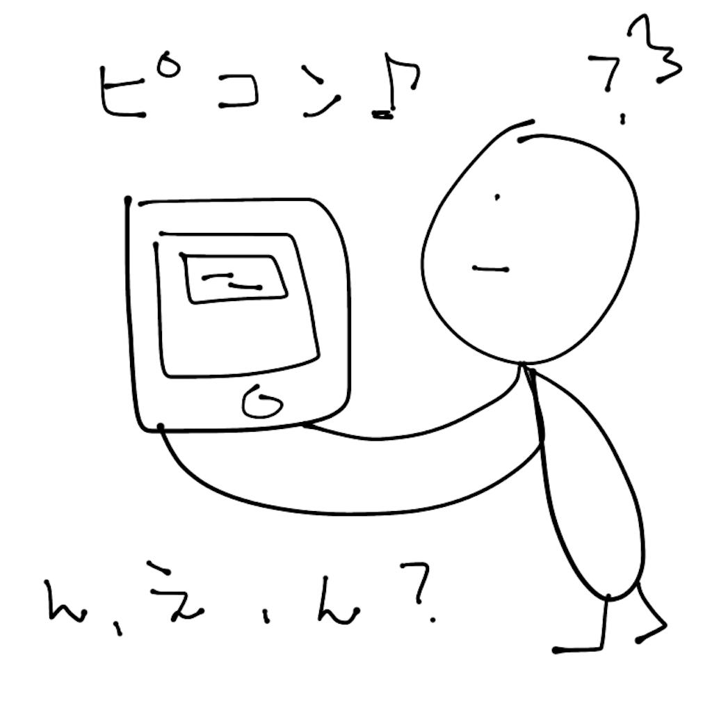 f:id:kooota-0127:20200524002125p:image