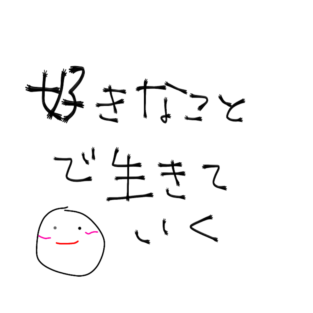 f:id:kooota-0127:20200525152605p:image