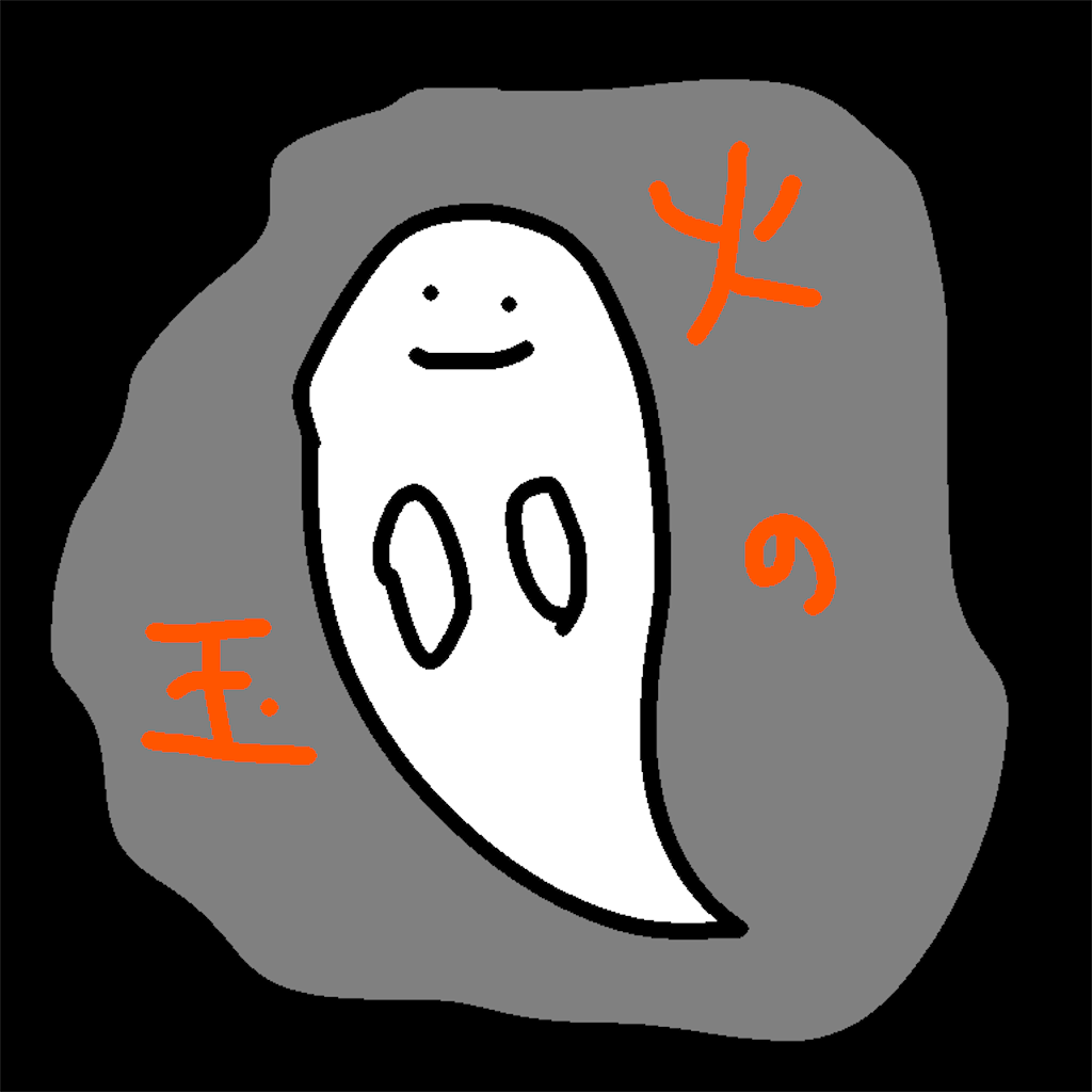f:id:kooota-0127:20200527004415p:image