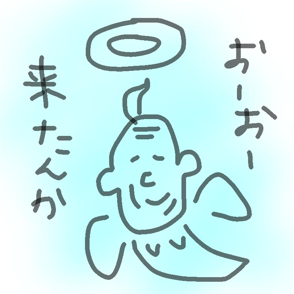 f:id:kooota-0127:20200527020859p:image