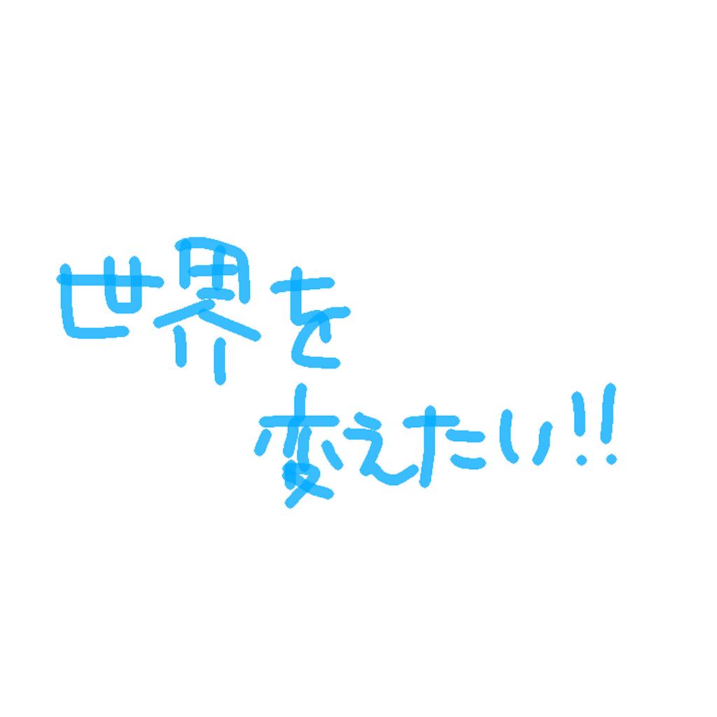 f:id:kooota-0127:20200602074242p:image