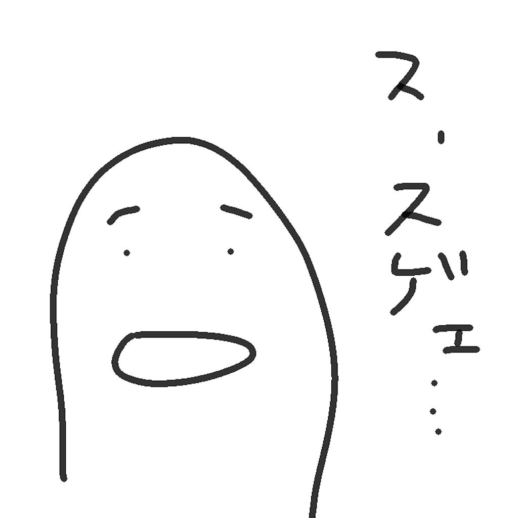 f:id:kooota-0127:20200602075921p:image