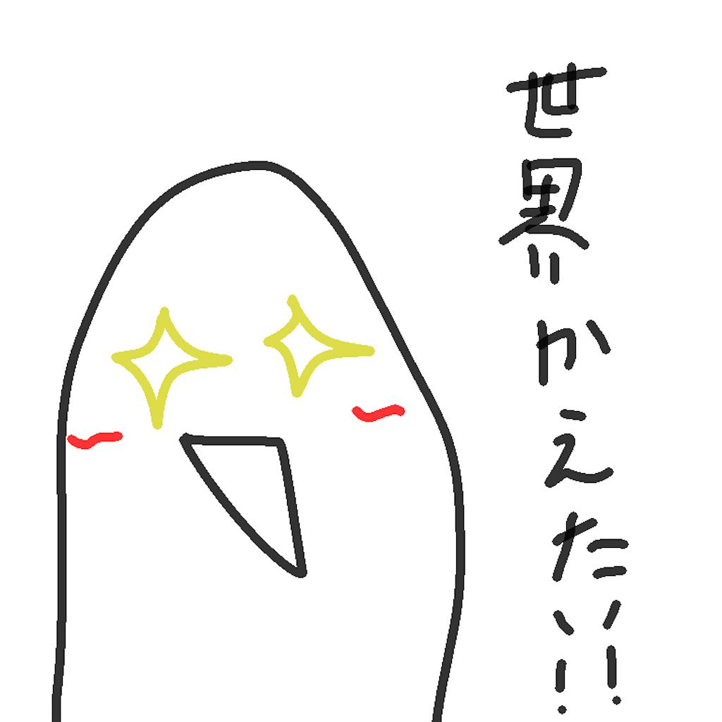 f:id:kooota-0127:20200602080408p:image