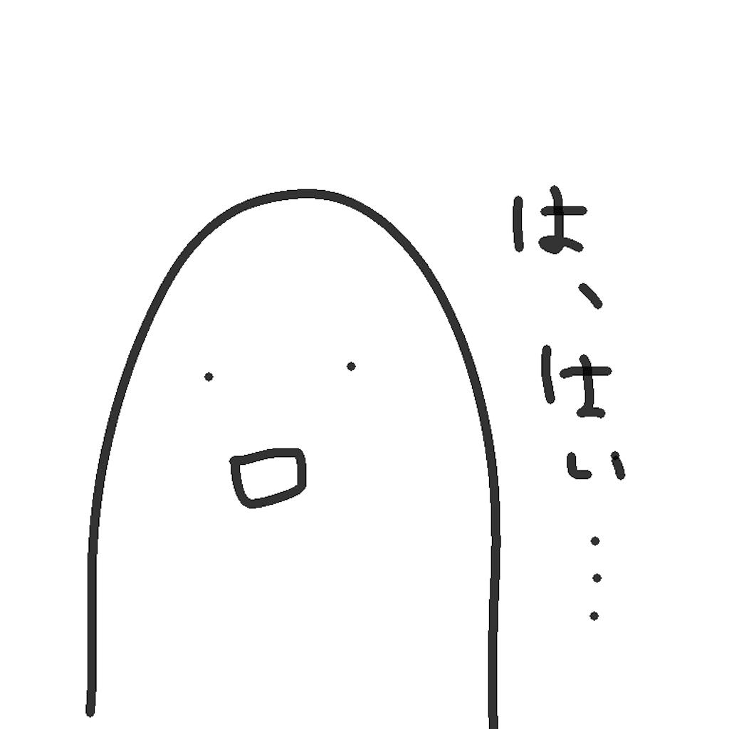 f:id:kooota-0127:20200602080750p:image