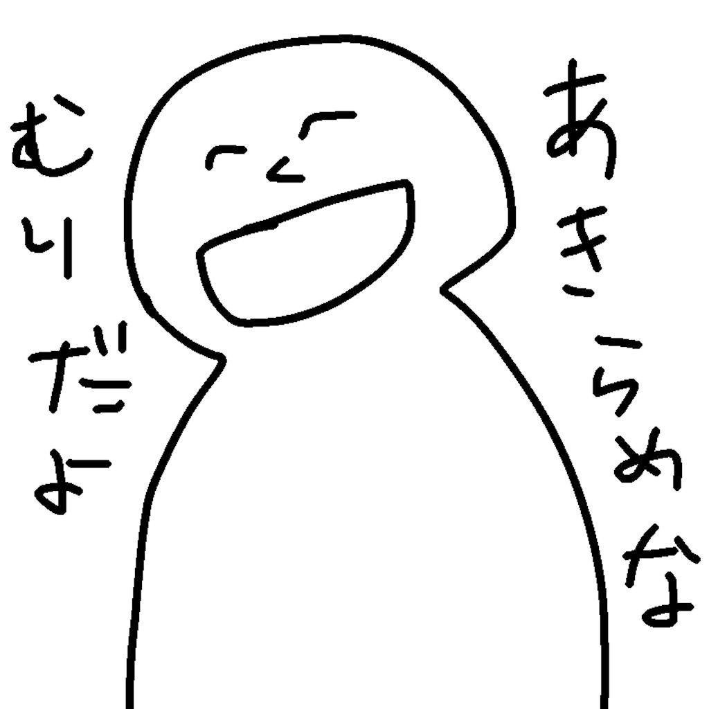 f:id:kooota-0127:20200605010327p:image
