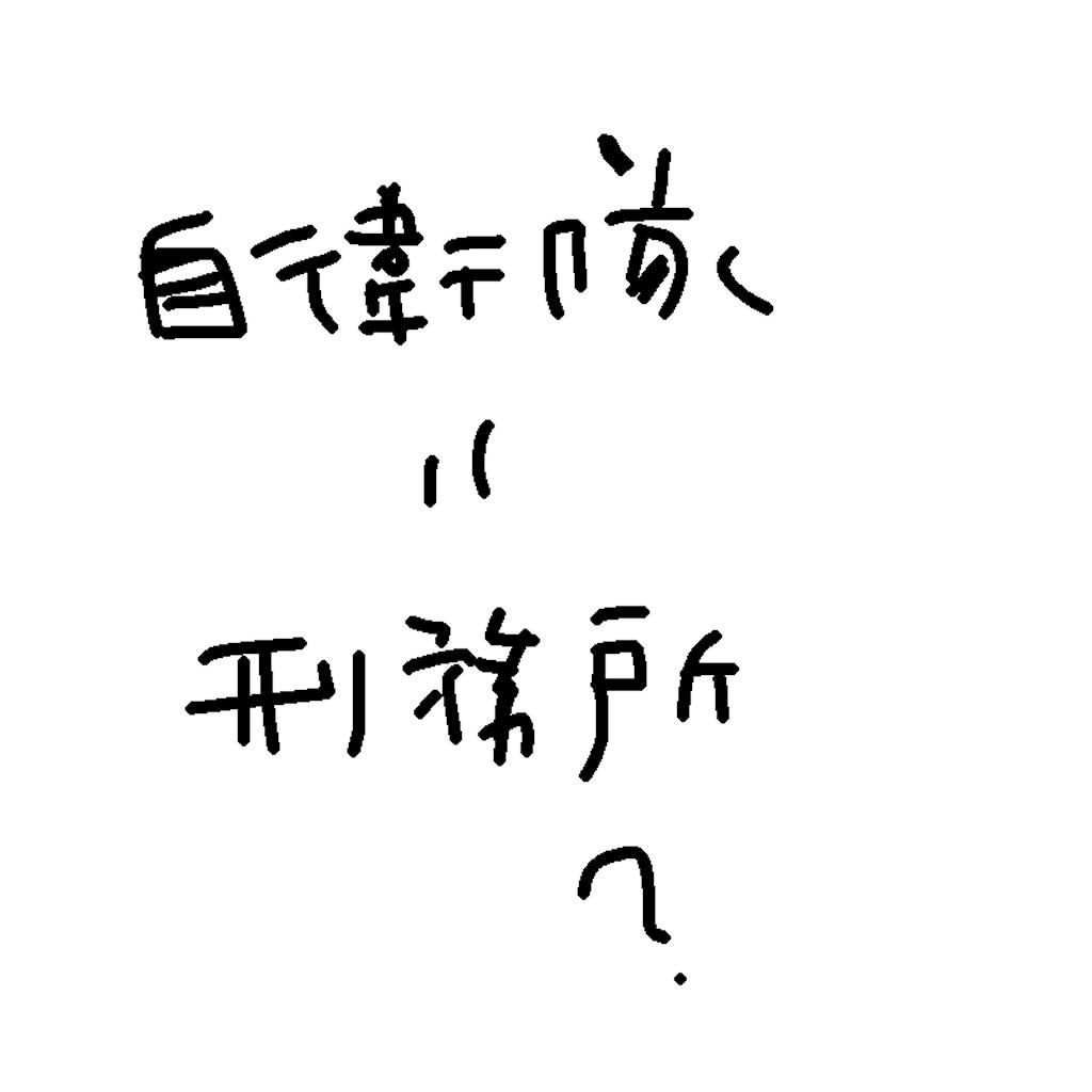 f:id:kooota-0127:20200605080048p:image