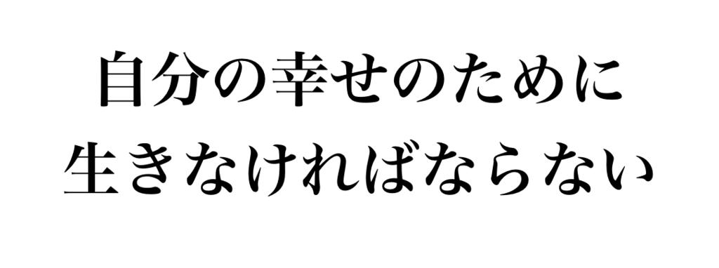 f:id:koootasss001:20170219163903p:plain