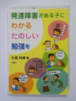 f:id:koosanw2:20110614203215j:image:left