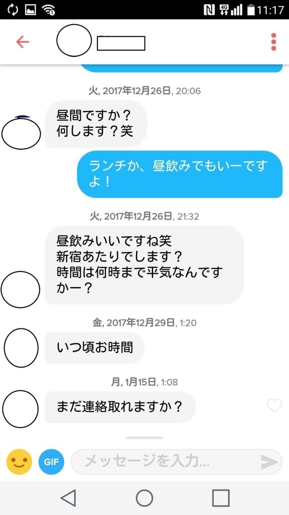 f:id:koot023:20180504222424j:plain